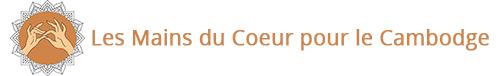 logo de l'association des mains du coeur pour le cambodge