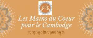 Les Mains du Coeur pour le Cambodge