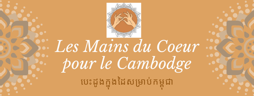 The Hands of the Heart for Cambodia